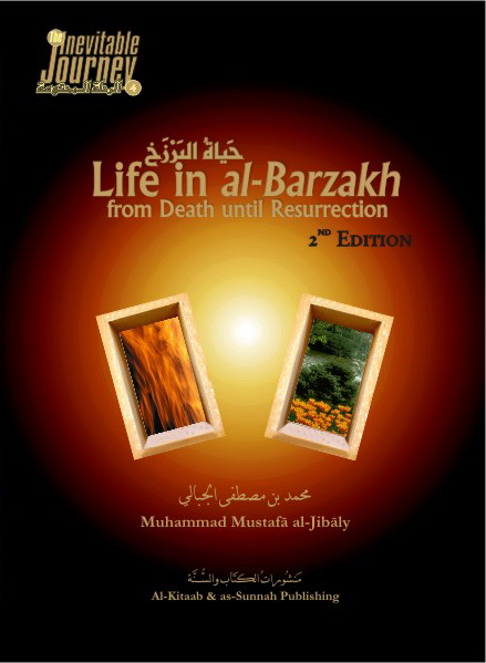 Life in al-Barzakh, from Death until Resurrection, 2nd Ed, HB