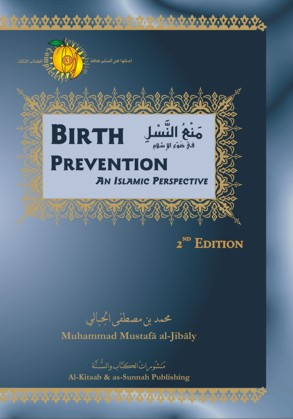 Birth Prevention; an Islāmic Perspective, 2nd Ed