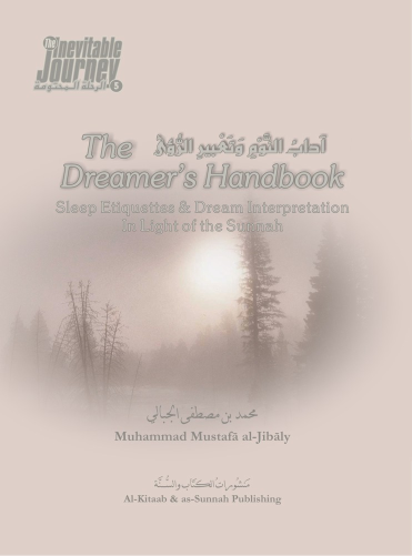 The Dreamer's Handbook, Sleep Etiquettes & Dream Interpretation, HB