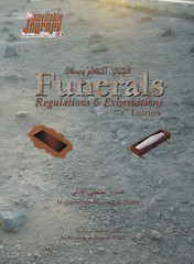 Funerals, Regulations & Exhortations, 2nd Ed, HB