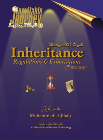 Inheritance, Regulations & Exhortations, 2nd Ed, HB