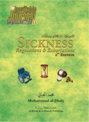 Sickness, Regulations & Exhortations, 2nd Ed, HB