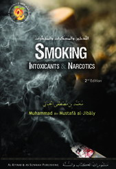 Smoking, Intoxicants, & Narcotics, 2nd Ed, FB