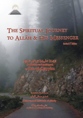 The Spiritual Journey (at-Tabūkiyyah), Rev 2nd Ed