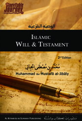 Islāmic Will & Testament, 2nd Ed